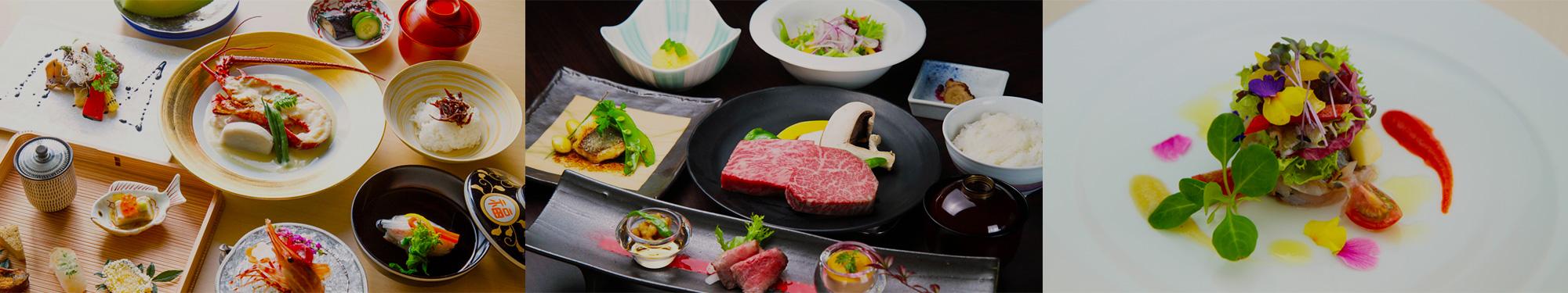 Reservationレストラン予約