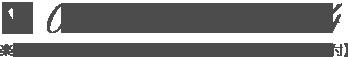 050-2017-8989 楽天トラベル国内予約センター【年中無休・24時間受付】