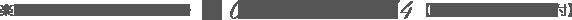 楽天トラベル国内予約センター 050-2017-8989 【年中無休・24時間受付】